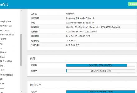 树莓派4B在Docker 中运行 OpenWrt 当旁路网关-家里蹲的狐狸
